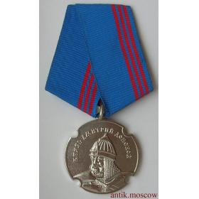 Медаль Князь Дмитрий Донской, центральное казачье войско