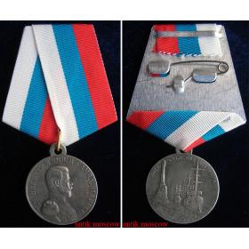 Медаль обновление флота Николай 2 на колодке с лентой