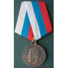 Медаль Лига обновления флота Николая 2 на колодке с лентой - копия