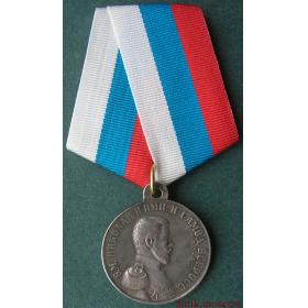 Копия медали Лига обновления флота Николая 2 с профильным портретом царя вправо