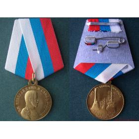 Медаль Лига обновления флота Николай 2 на колодке с лентой, под золото