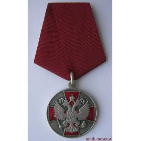 Медаль Ордена за заслуги перед Отечеством 2 степени - муляж