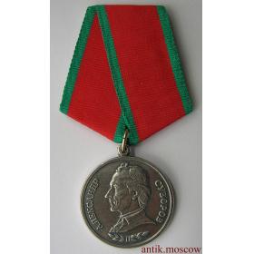 Медаль Суворова Россия - муляж
