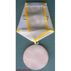 Медаль За боевые заслуги на колодке с лентой