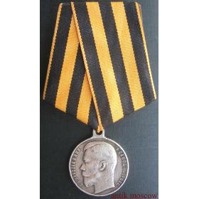 Георгиевская медаль 4 степени 339591