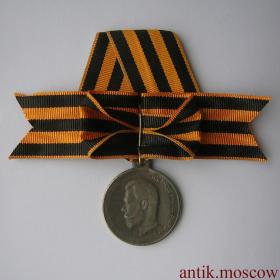 Медаль За храбрость 4 степ. без номера на колодке с бантом