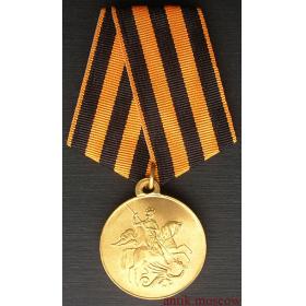 Копия медали За храбрость 3 степени 279824 ВП Временного правительства