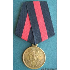 Медаль оригинальная За Крым 1853-1856 гг на колодке с лентой Св. Владимира