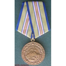 Медаль За оборону Кавказа, за нашу советскую Родину