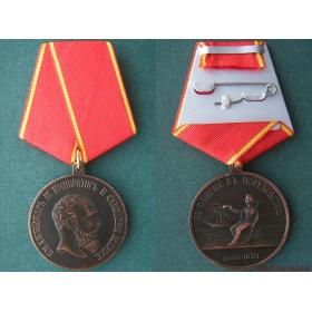 Муляж медали За отличие в мореходстве 12 фев. 1830 года Александра III