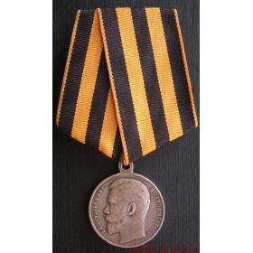 Серебряная медаль За усердие Николай 2. Гос. чекан