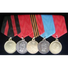 Медали Александра 2 на колодке в количестве 5 штук