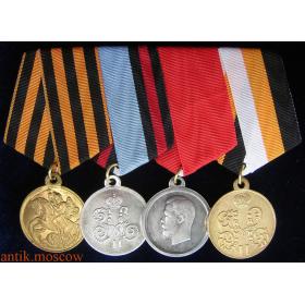 Комплект из 4 х медалей Николая 2