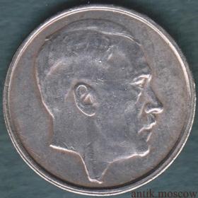 Монета 5 рейхсмарок 1943 год Танк Тигр