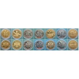 Набор 7 монет 1995 года В честь 50 летия Победы