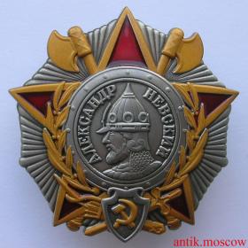 Копия Ордена Александра Невского, тип 2