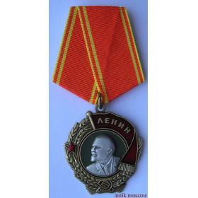 Копия Орден Ленина на подвесе (колодке с лентой)