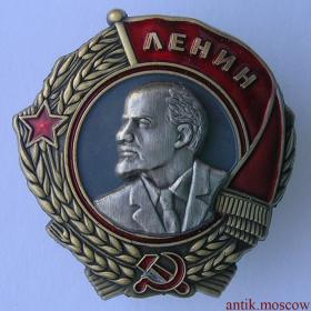 Орден Ленина на закрутке - копия
