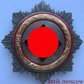 Военный орден Немецкого креста I степени - копия с эмалями