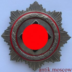 Военный орден Немецкого креста II степени Копия