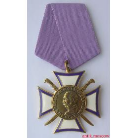 Орденский знак Царь освободитель Александр II