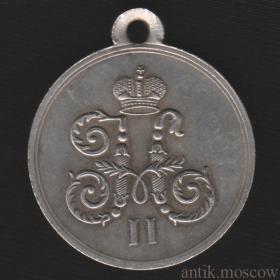 Медаль За поход в Китай 1900-1901 гг - копия