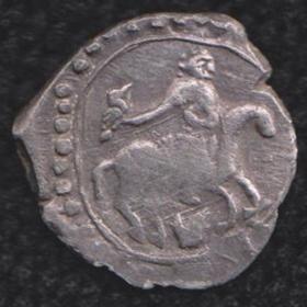 Монета деньга Василия Дмитриевича