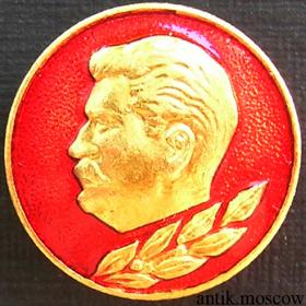 Знак Сталин Копия фрачника