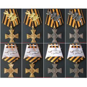 Комплект 4 креста Св. Георгия с лавровыми ветвями