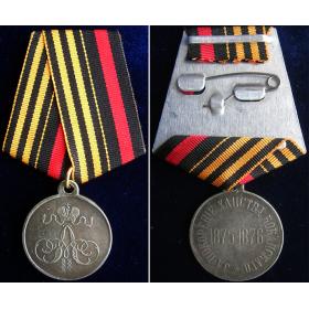 Реплика медали За покорение ханства Коканскаго