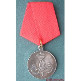 Медаль За труды и храбрость при взятии Ганжи 3 января 1804 года, на колодке