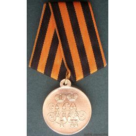 Медаль За защиту Севастополя на колодке с лентой муар