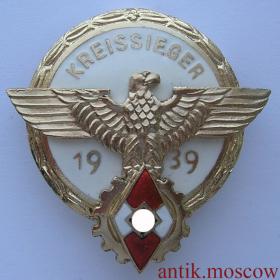 Знак Kreissieger 1939 год