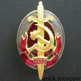 Копия знака НКВД