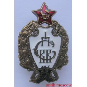 Знак первых кавалерийских курсов 4-й выпуск - копия