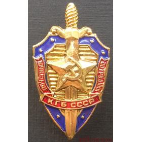 Знак Почетный сотрудник КГБ СССР