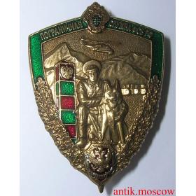 Знак Пограничная служба ФСБ РФ