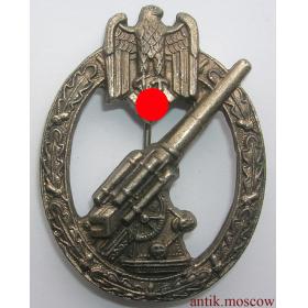 Знак Зенитчик Люфтваффе или Сухопутная зенитная артиллерия